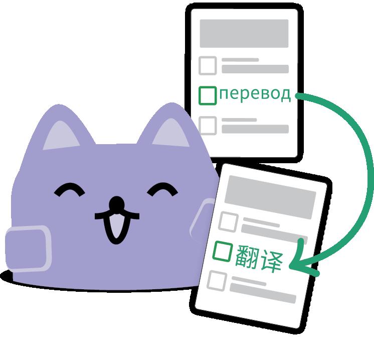help-desk-gateway-translate-with-broadcat